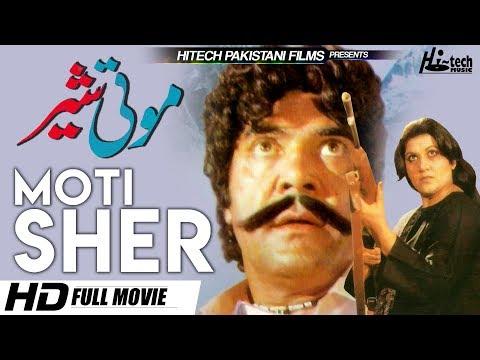 MOTI SHER - Sultan Rahi, Mumtaz & Afzal Ahmed - Full HD Movie - Hi-Tech Pakistani Films