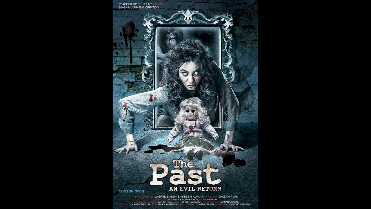 Horror Movies 2018 Poster: THE PAST HINDI HORROR MOVIE 2018
