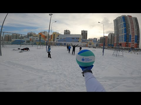 Волейбол от первого лица | SNOW VOLLEYBALL FIRST PERSON | BEST MOMENTS | 2020 | 46 Episode | Снежка