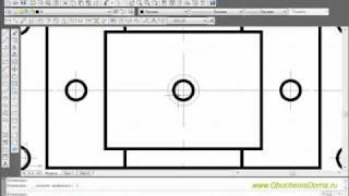 AutoCAD Урок 07. Рисуем деталь №1. Часть 4.
