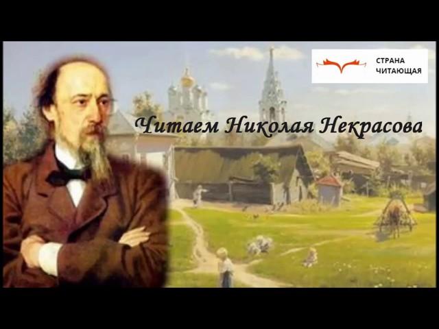 Изображение предпросмотра прочтения – ЯнаКитнюх читает отрывок изпроизведения «Элегия» Н.А.Некрасова