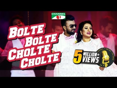 Bolte Bolte Cholte Cholte | Channel i Music Award 2016 | Purnima | Imran | Channel i TV