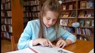 Современные дети читают воспоминания детей войны