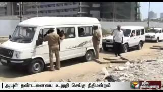 Uma Maheswari murder case: Madras HC confirms life term for three accused - Details
