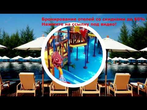 10 лучших отелей Тайланда Пхукет. Подскажите хороший отель на Пхукете. Самые лучшие 4 отели Пхукета