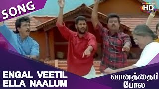 Engal Veetil Ella Naalum HD Song Vaanathaippola
