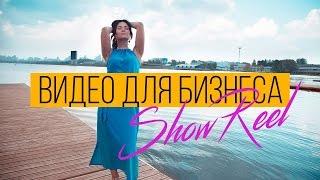 Продающее видео | Видео реклама | Заказать от кампании MagicRoyce(, 2016-12-27T12:13:51.000Z)