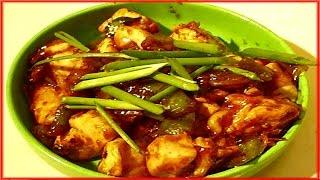 Chicken Chili Recipe By Mangal
