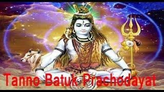 Shree Batuk Bhairav | Tanno Batuk Prachodayat | Spiritual Mantra