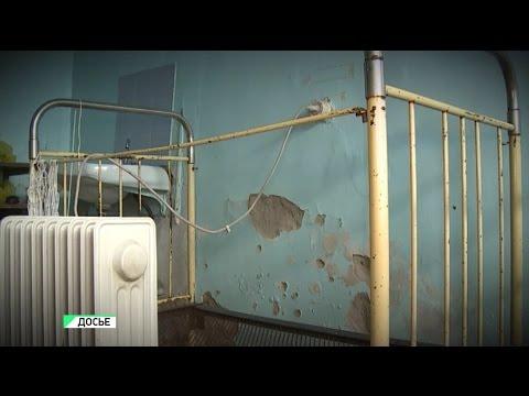 Невыносимые условия в инфекционном отделении ЦГБ Бийска (Будни, 18.04.17г., Бийское телевидение)