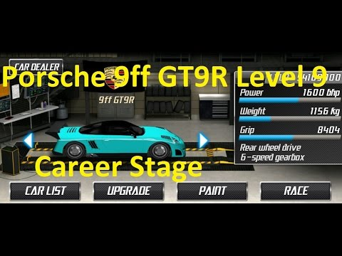 Drag Racing Porsche 9ff GT9R Career Stage 9