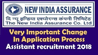 Very Imp Change - New India Assurance (NIACL) Recruitment 2018- Extra Documents in Application