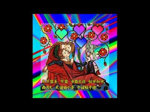 Besos y abrazos【Game Boy】キスと抱擁