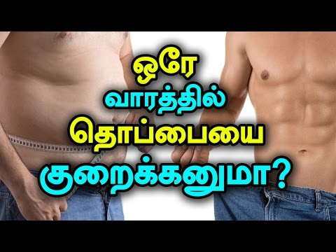 20-simple-ways-to-lose-belly-fat-#bellyfat-#bellyfatreduction