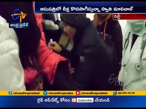 DCW Chief Swati Maliwal Falls Unconscious | on 13th Day | of Hunger Strike | in Delhi