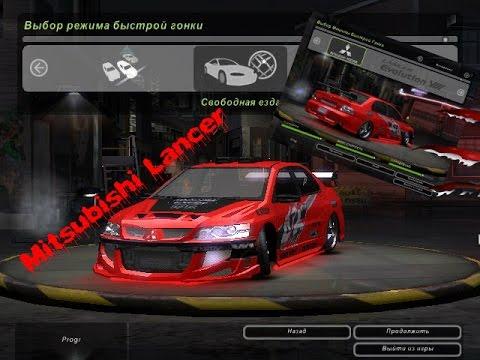 Как сделать Mitsubishi Lancer из Tokyo Drift - Need for Speed Underground 2