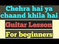 Chehra hai ya  chaand khila hai/ Guitar  lesson chords /  for beginners