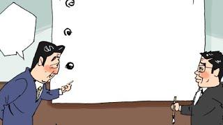 【東京新聞政治マンガ】見せてください(漫画:佐藤正明 2020年3月17日掲載)