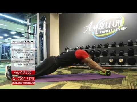Фитнес уред за дома за правене на коремни преси M & M MARS Revoflex Xtreme TV52 11