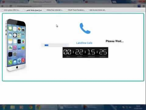 ✔call free phone 100%✔