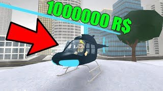 BUYING THE NEW 1 MILLION DOLLAR HELICOPTER .. (Roblox Vehicle Simulator)