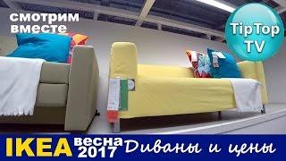 видео Купить мягкую мебель в интернет магазине в Москве, фото и цены