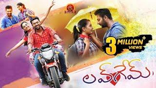 Love Game Full Movie - 2019 latest Telugu Movies - Shanthanu Bhagyaraj, Srushti Dange, Ravi Prakash