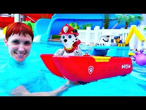 Щенячий патруль и куклы ЛОЛ в аквапарке - Видео для детей.