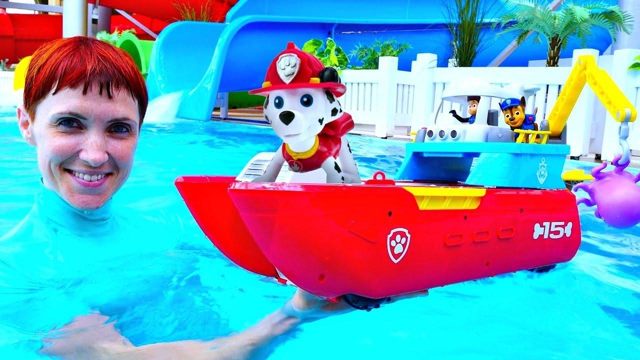 Щенячий патруль и куклы ЛОЛ в аквапарке - Видео для детей ...
