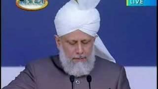 Address By Hadhrat Khalifatul Masih V Jalsa Uk 2008 part 3\10