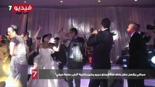 بالفيديو.. حماقي يشعل حفل زفاف ابنة المنتج عمرو مكين بأغنية