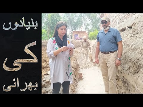 HOUSE FOUNDATION CONSTRUCTION IN PAKISTAN & INDIA | Step by step process | Building solid foundation