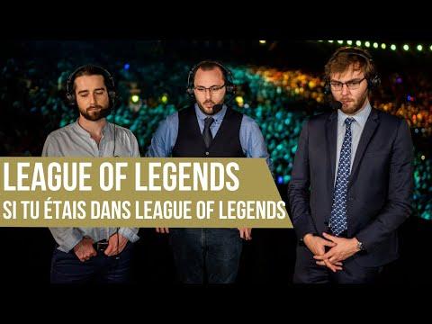 Si tu étais... dans League Of Legends !