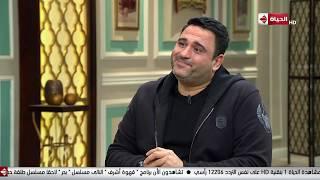 قهوة أشرف - أكرم حسني: في ناس لما بتتخبط في صباعها بتشيره على السوشيال ميديا وتشتكي من الحسد