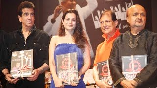 Prem Chopra at Awaaz Dil Se Launch