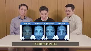 ❗안보면 손해❗ 클렌징밀크 vs 오일 vs 폼 - 객.…