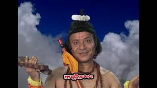 Sita Haran Vol 06 /01/ Chandra Bhushan Pathak