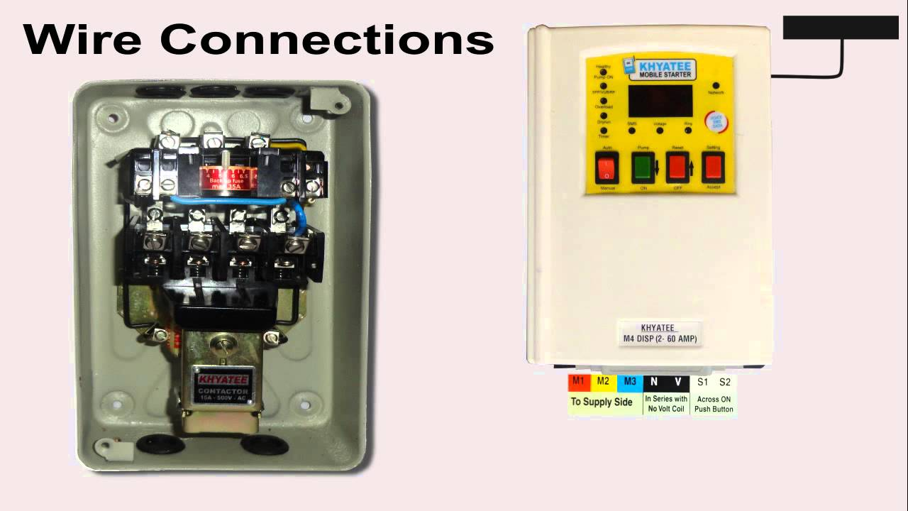 Khyatee Gsm Mobile Starter Wiring For Dol Youtube Motor Schematic