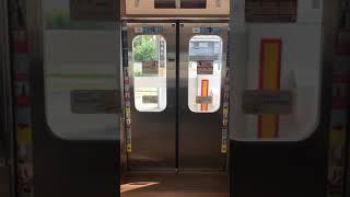 東急9111編成 ドア開閉