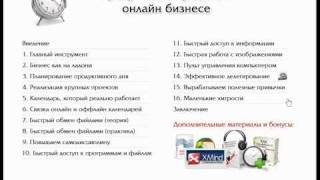 Обзор видеокурса Евгения Попова