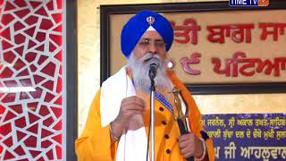 Giani Iqbal Singh Ji Patna Sahib    Baba Jassa Singh Ahluwalia (300 Sala Janam Shatabdi)
