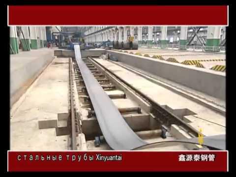 Производство труб. Китай