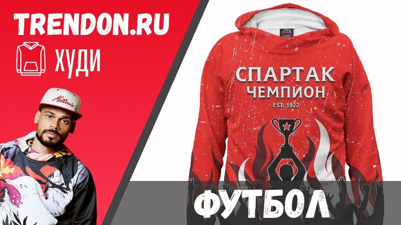 Куртка утепленная Napapijri Цвет: черный. Сезон: Осень-зима - YouTube