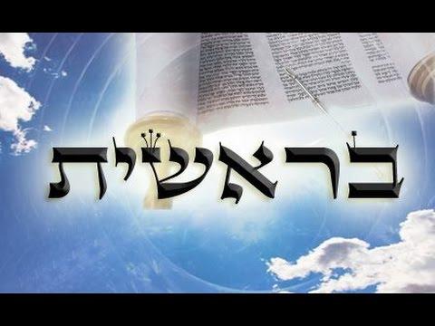 פרשת בראשית בכולל יוסף דעת (ירושלים) הרב אפרים כחלון