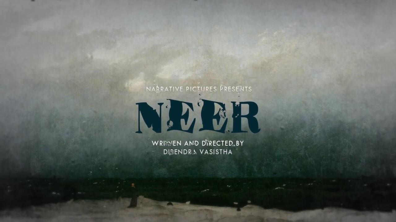 NEER | Motion Poster | Short Film