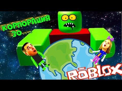 МОЯ НОВАЯ КОРПОРАЦИЯ ЗОМБИ в ROBLOX V3! Создал НОВЫХ зомби на острове выживание в городе от ПАПЫ #2