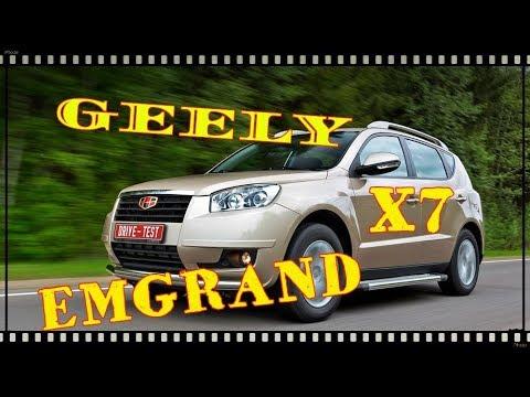 Geely GC9 цены и технические характеристики, фото
