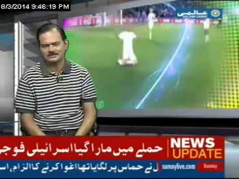 Sports Roundup on Aalami Samay by Shabab Anwar 02/08/2014