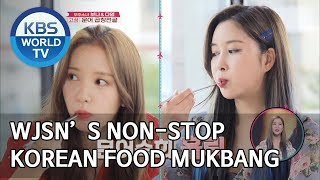 WJSN's non-stop Korean food Mukbang [Editor's Picks / Battle Trip]