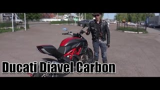 #Докатились! Ducati Diavel Carbon  Монстрик на стероидах (перезалив)